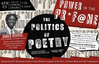 power in the profane flyer