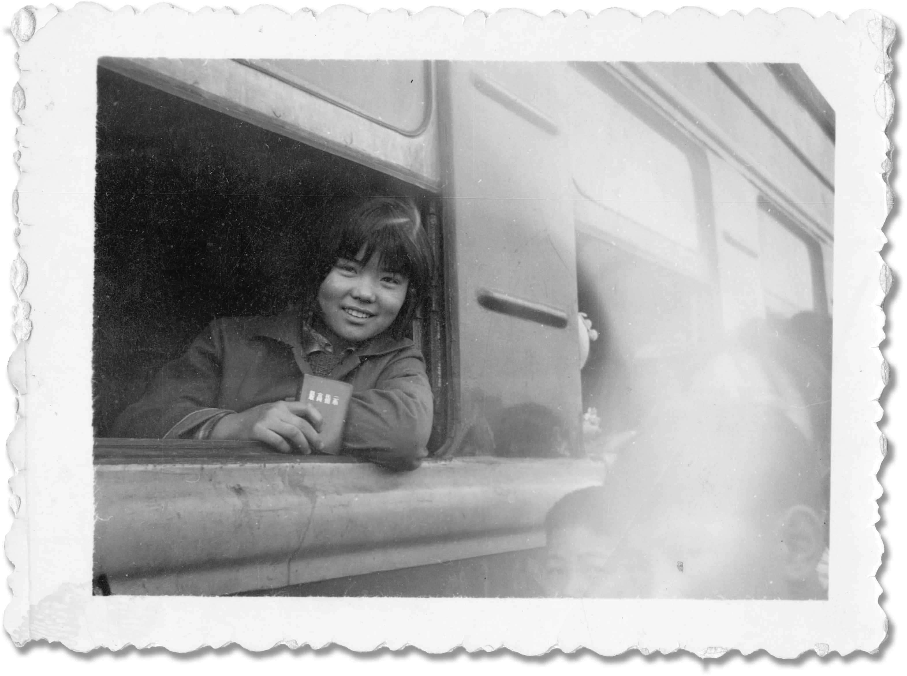 Shi Jianying on train