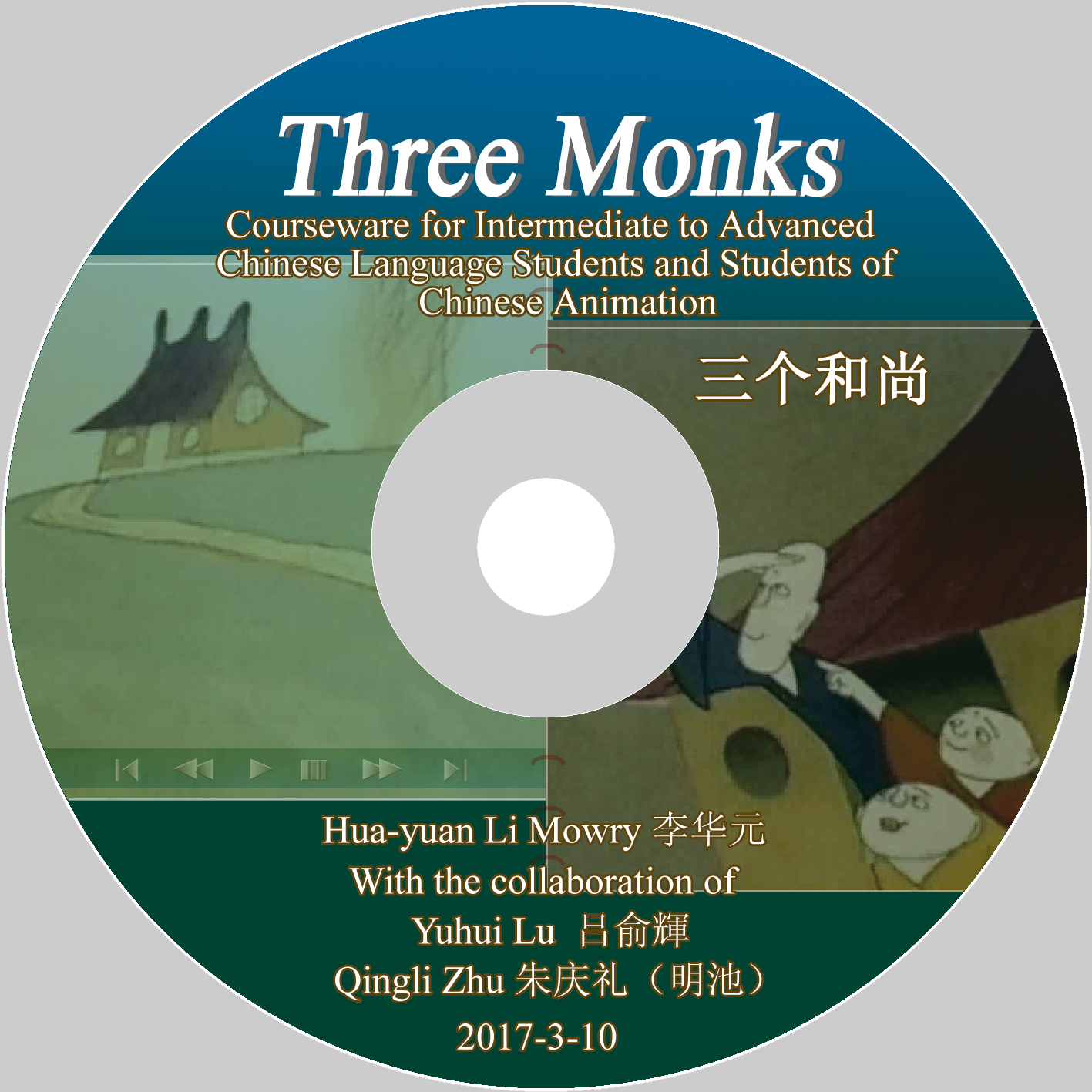 Dartmouth digital publishing books cover of three monks fandeluxe Gallery