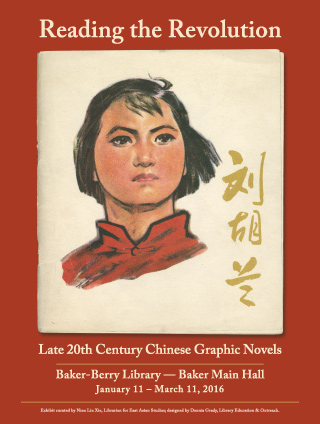 Chinese Graphic Novels exhibit poster