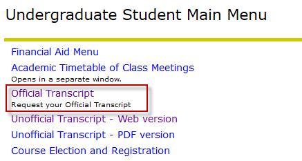 current students transcript orders