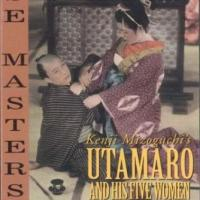 FILM SCREENING Utamaro and His Five Women (1946, directed by Kenji Mizoguchi)